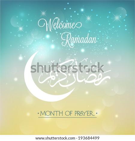 Welcome Ramadan Background.Vector #193684499