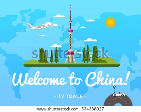 welcome to china poster with