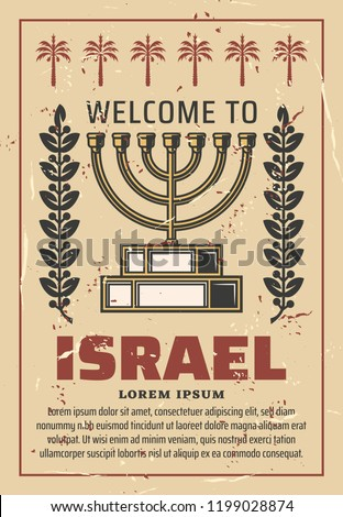 Welcome to Israel retro poster, travel agency advertisement or Jewish community. Vector vintage design of Menorah lampstand or traditional religious candlestick symbol for judaism Hanukkah holiday