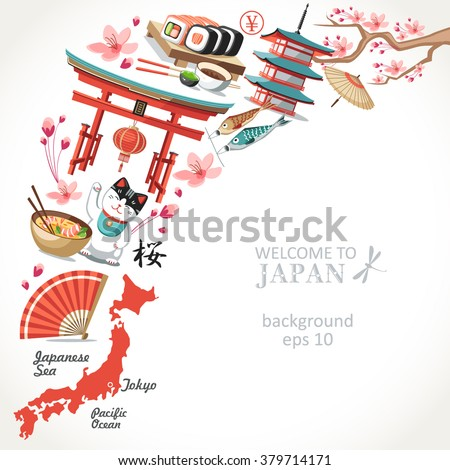 welcome to japan background