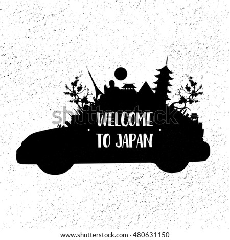 welcome to japan vector