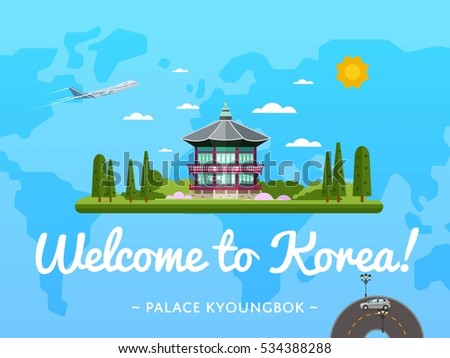 welcome to korea poster with