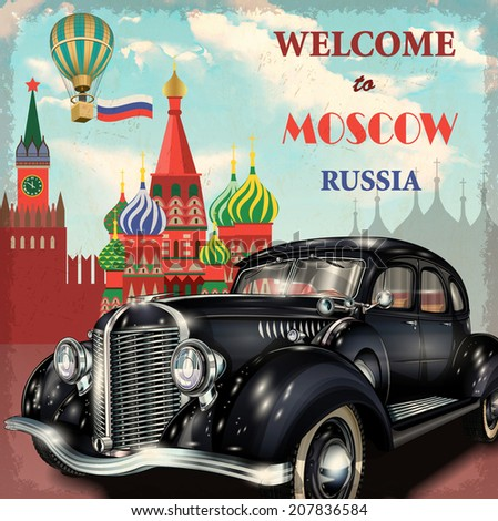 welcome to moscow retro poster
