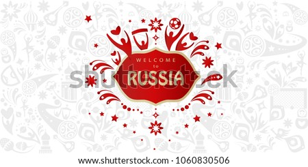 welcome to russia gold text