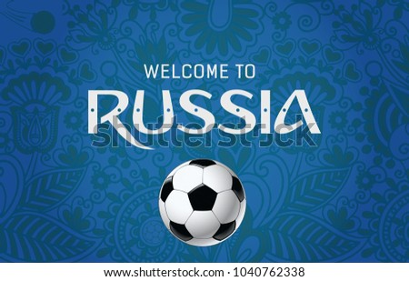 welcome to russia greeting