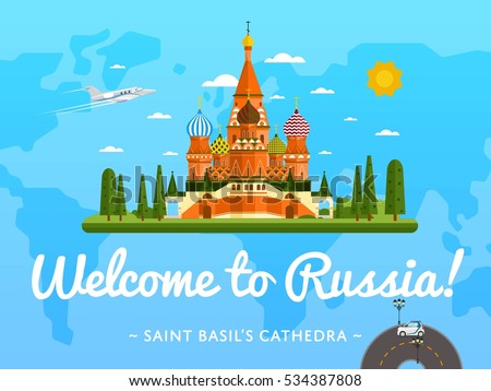 welcome to russia poster with