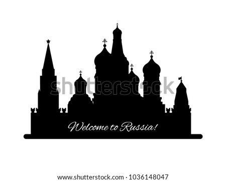 welcome to russia st basil s