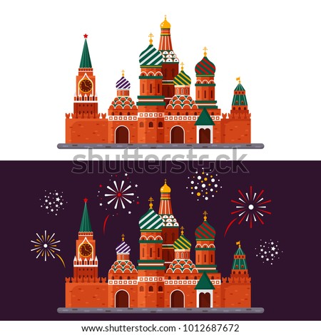 welcome to russia st basil's