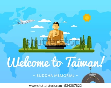 welcome to taiwan poster with