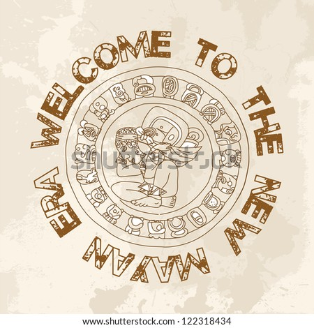 Welcome to the new Mayan age grunge background. Vector illustration layered for easy manipulation and custom coloring.