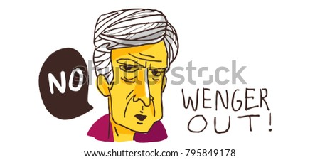 wenger the arsenal manager