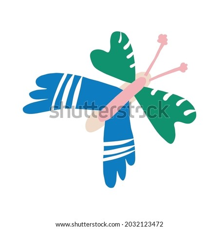 Whimsical cute doodle butterfly shape motif. Modern trendy minimalist style icon clip art. Fun unusual color elements isolated on white. Retro childish design symbol for gender neutral illustration.