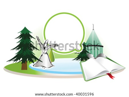 whirling and rumi - stock vector