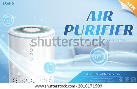 White air purifier machine for home. Fresh air flows out of air purifier machine in living room