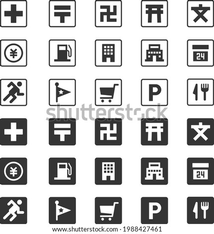 White and black map symbol icons: The two kanji symbols mean temples and schools, respectively Сток-фото ©