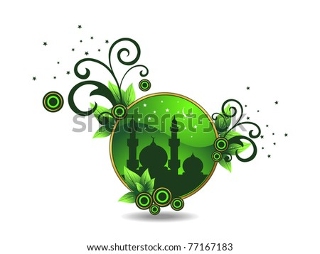 White Background With Isolated Creative Artwork Decorated Icon For Ramadan