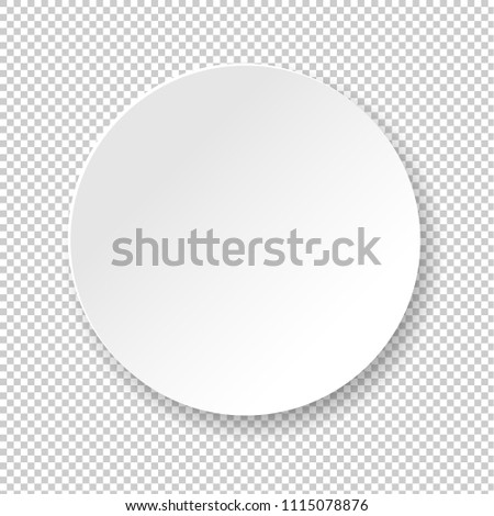 White Banner Ball Isolated Transparent BackgroundWith Gradient Mesh, Vector Illustration #1115078876