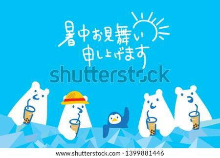white bear and penguin drinking