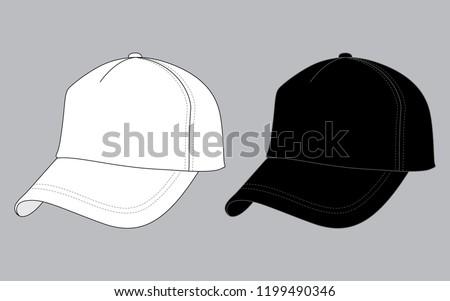 White & Black Trucker Cap Vector