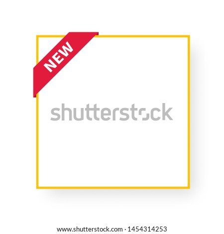 White blank frame with corner ribbon and yellow outline. Blank banner template for web and print use. New sticker label. Sticker icon with text. Product stickers with offer. #1454314253
