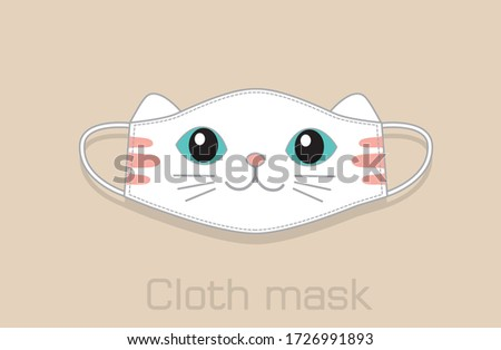 white cat mask illustration