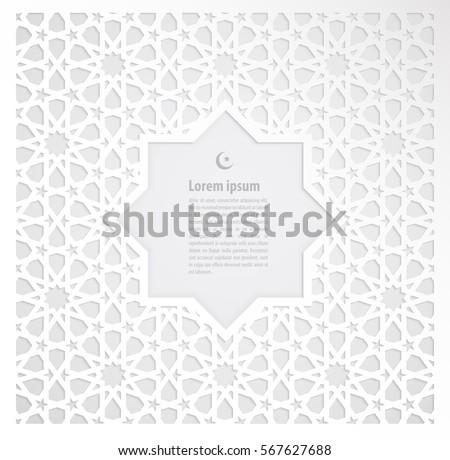 White label ramadan kareem greeting card on islamic pattern background