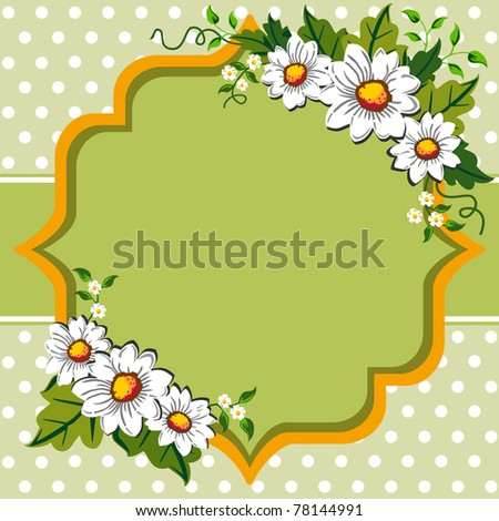 White margarites on green - orange romantic dot background with space for your text, logo or design