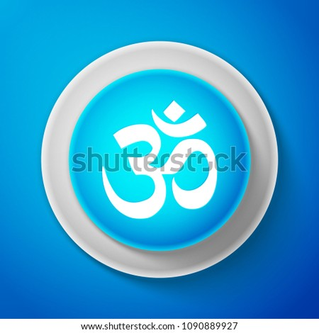 white om or aum indian sacred