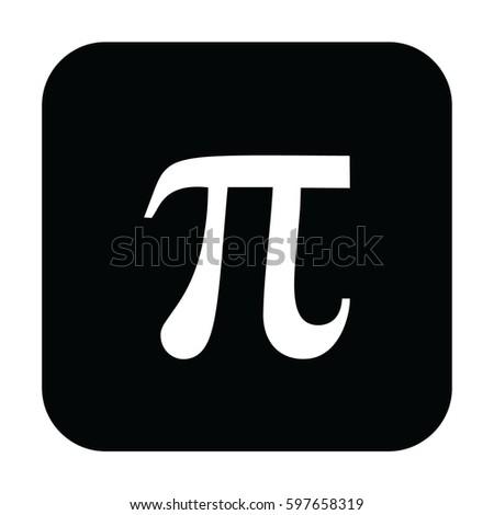 White Pi icon vector. Black button #597658319