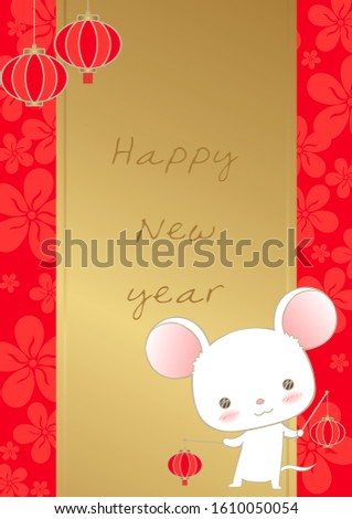 White rat hold red lanterns on red flowers background vector for decoration on Chinese new year festival.