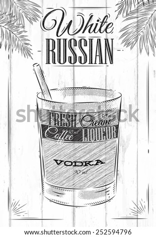 white russian cocktail in