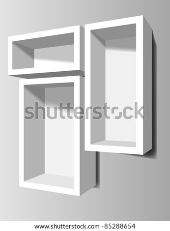 White shelves on the wall