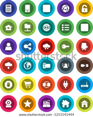 White Solid Icon Set- calculator vector, cart, earth, video camera, mobile phone, favorites, pause button, forward, connection, network folder, cloud exchange, share, home, upload, globe, user, stop