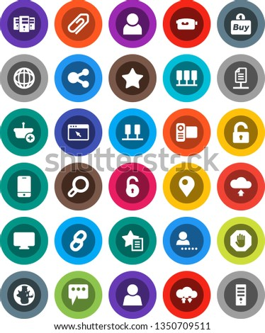White Solid Icon Set- world vector, video camera, mobile phone, favorites, server, cloud exchange, browser, share, message, upload, chain, network document, attachment, unlock, user, login, stop
