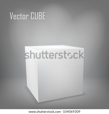 White vector cube on gray background