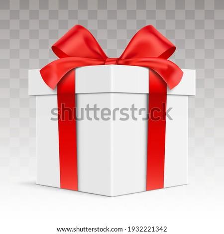 white vector giftbox realistic