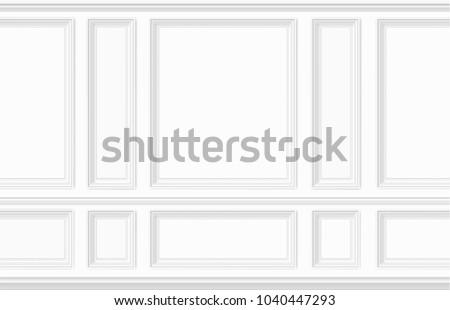 white wall decorated with