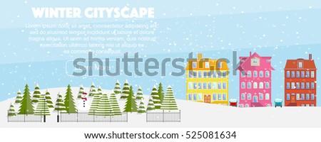 wide vector winter cityscape