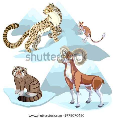 Wild animals in the reserve of Kazakhstan. Mountain sheep, snow leopard, jerboa, Pallas's cat Foto d'archivio ©