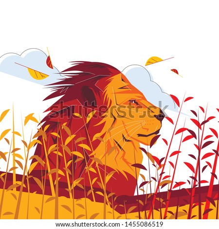 Wild awesome colorful savannah vector illustration. King of beasts sitting in semisavannah basking in the sun. Sleepy Lion dreaming concept. Beautiful natural scene