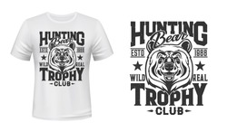 Wild grizzly bear t-shirt custom print vector mockup. Grizzly bear muzzle, dangerous predator head as hunting trophy. Hunting club member, hunter apparel custom design, retro print template