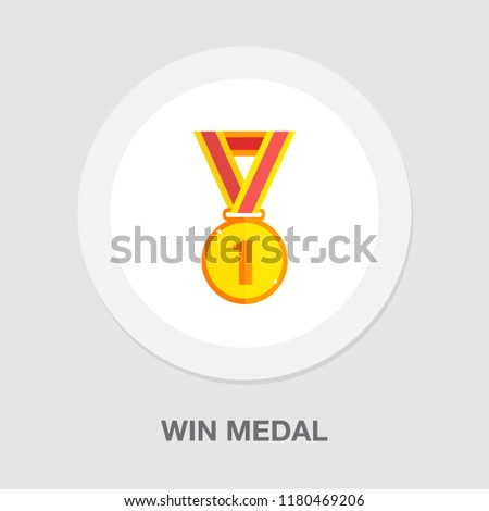 win medal icon - award prize illustration - first place sign - success symbol