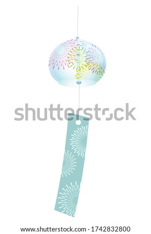 Wind chime fireworks summer icon Stock photo ©