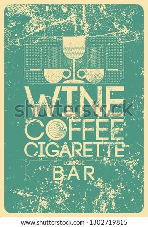 wine  coffee  cigarette lounge