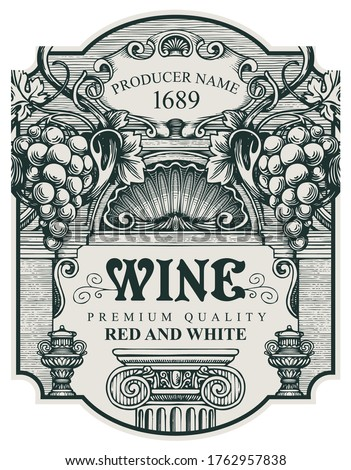 Wine label with a grape bunches, a seashell, architectural column and inscriptions in a figured frame. Vector ornate hand-drawn label in baroque style