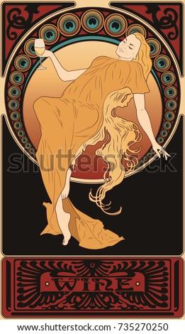 wine poster in art nouveau