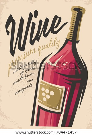 Shutterstock Wine poster with red wine bottle on old paper background.
