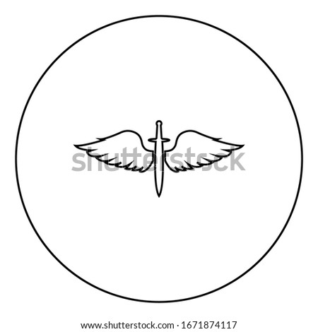 wings and sword symbol cadets