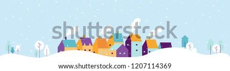 Winter city landscape. Snowy city background. Flat vector illustration.