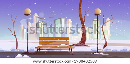 winter city park with wooden